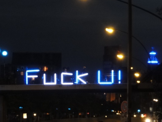 fuck_blue_2012_08_20